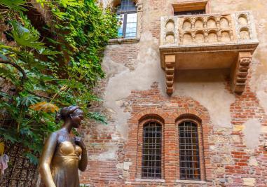 Верона + Венеция
